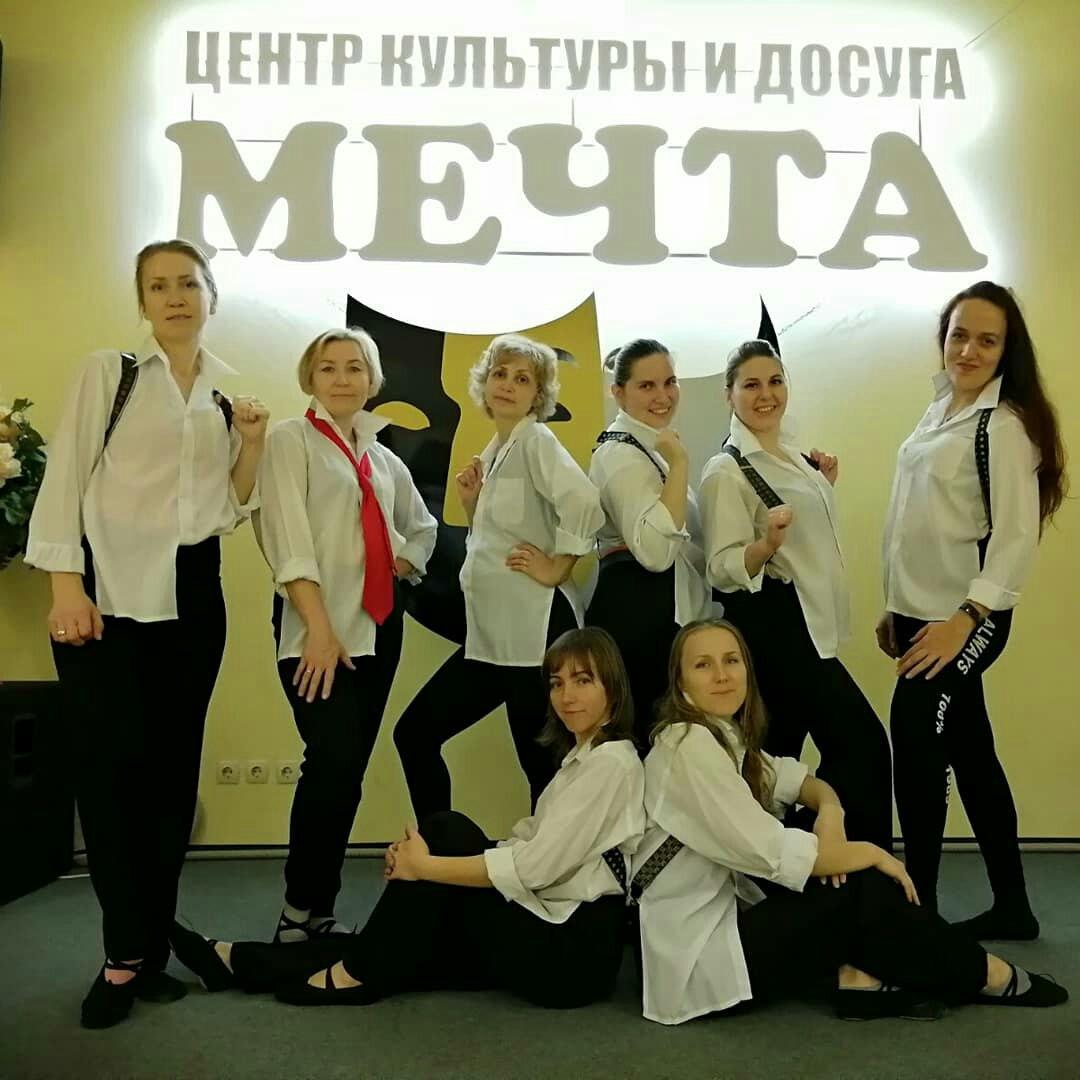 "Танцевальная студия ""Dream Dance"""