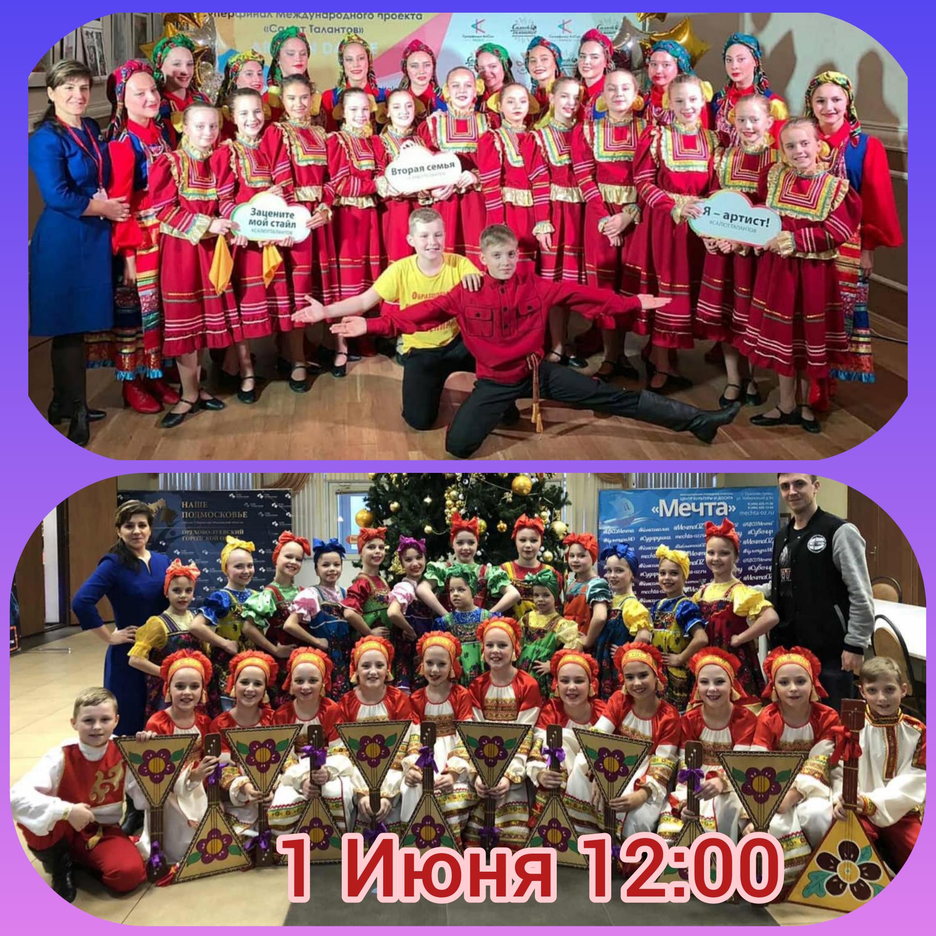 """Премьера 1 Июня в 12:00 на ютуб-канале: """"Сувенир. Жизнь и танец! 10 сезон!"""""""
