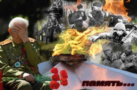Нам этот день Победы не забыть…