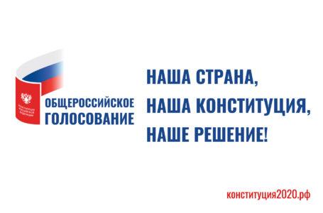 """Сотрудники МУК ЦКД """"Мечта"""" приняли участие в голосовании."""